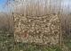 Сетка маскировочная сухой камыш 1,5 х 3м
